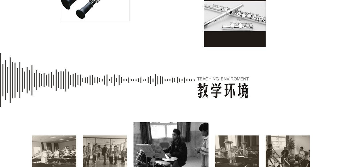 卓音机构_07.jpg