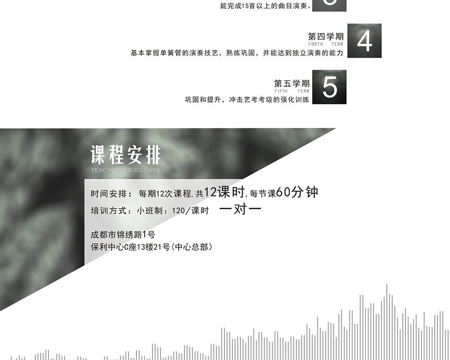 卓音机构板块cxw-1013-8_03.png