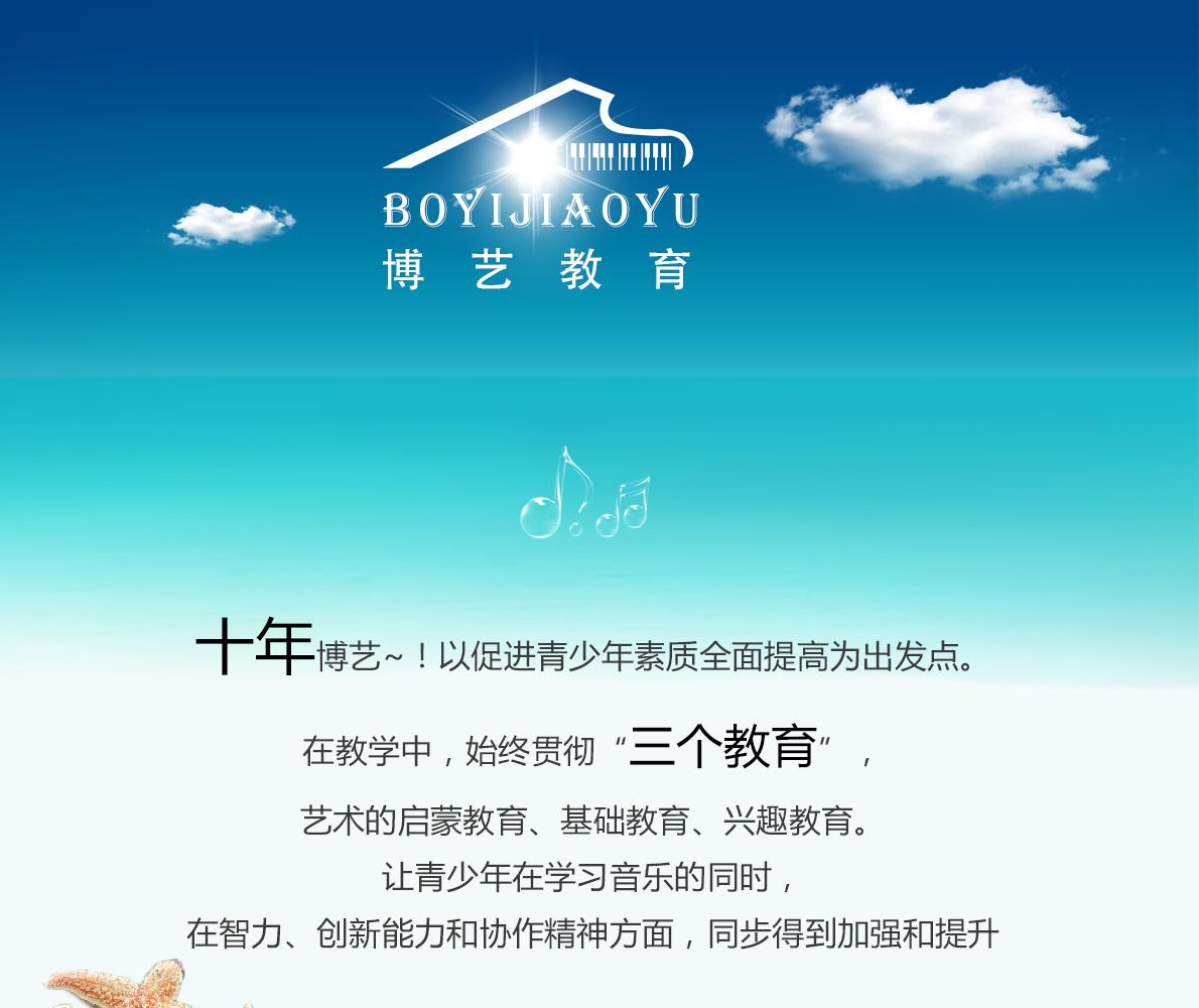 博艺2-1_01.png