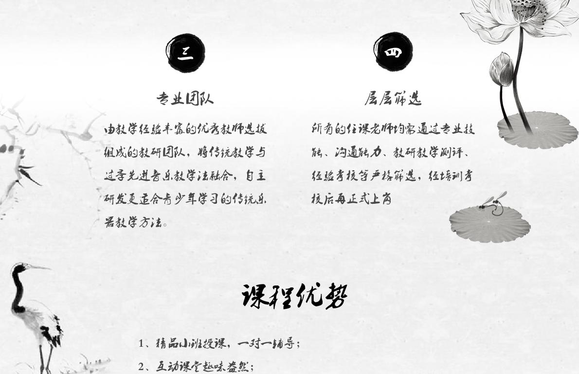 雨润琴筝2016.10_04.png