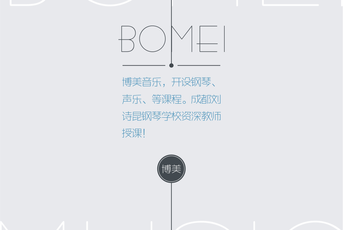 博美音乐详情图2016.10_03.png