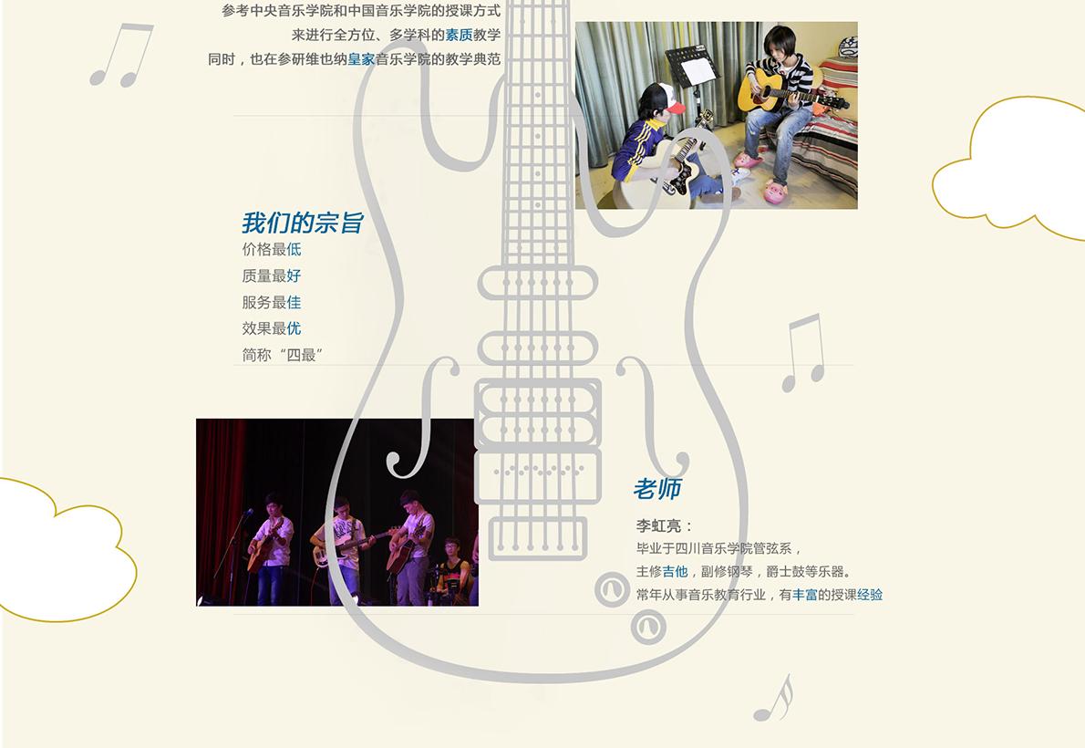 LEE吉他1_03.png