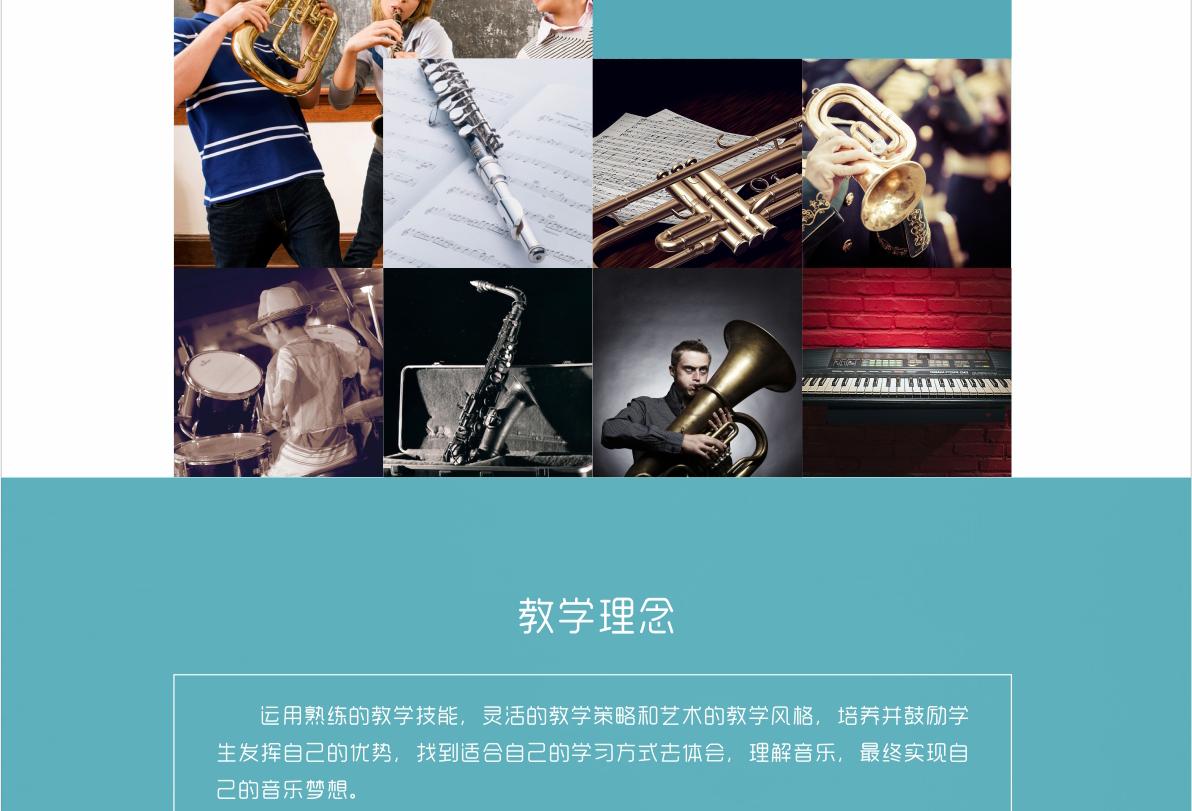 超越琴行详情图2016.10_04.png
