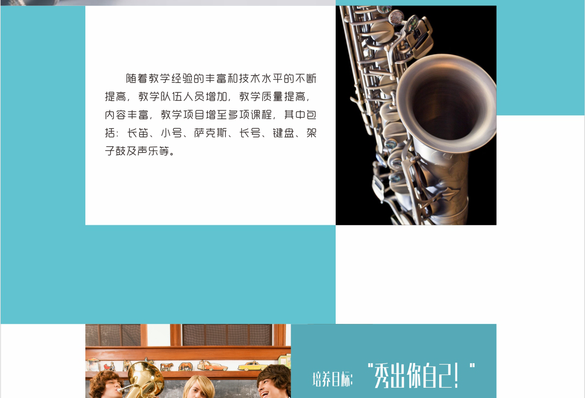 超越琴行详情图2016.10_03.png