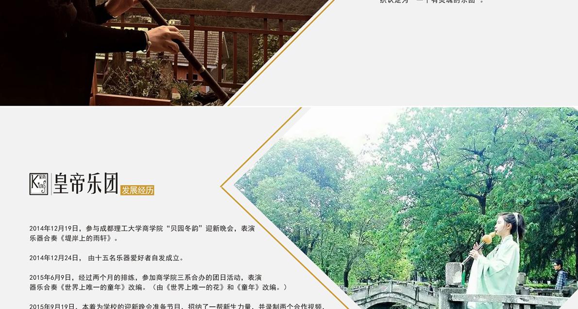 皇帝首页_02.jpg